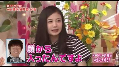 shimizu_dislike3