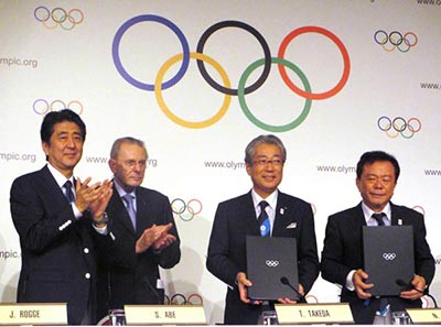 tokyo_olympic_bid_campaign