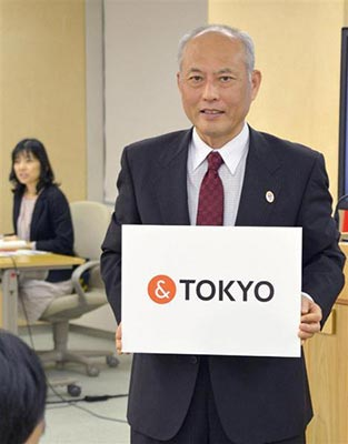 tokyo_olympic_new_and_logo