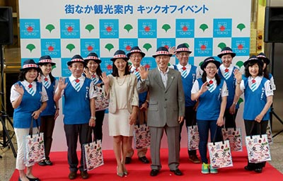 tokyo_olympic_uniform