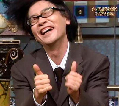 yuasa_lawyer_n