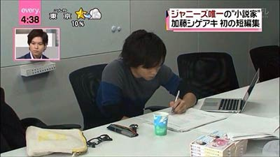 kato_shigeaki_novelist