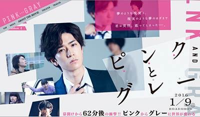 kato_shigeaki_pink_gray