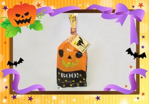 halloween-masking-tape-sweet-bag