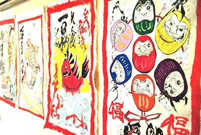kishi-yuriko-art2