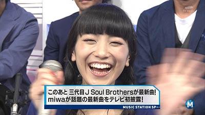 miwa-m-tv