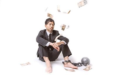 post_office_service_destruct_sales