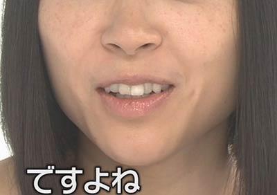 utada-hikaru-rekka2