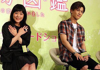 takahata_mitsuki_shokubutu_interview