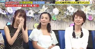 kahara_tomomi_karaoke_battle_genkinai