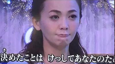 kahara_tomomi_karaoke_battle_skinny