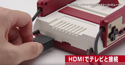 minifamicom_controller_connection
