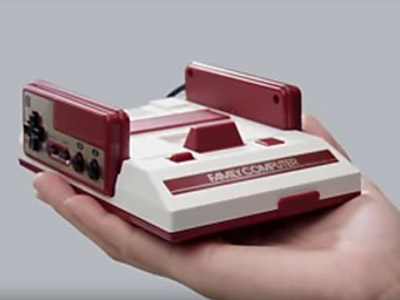 minifamicom_outside