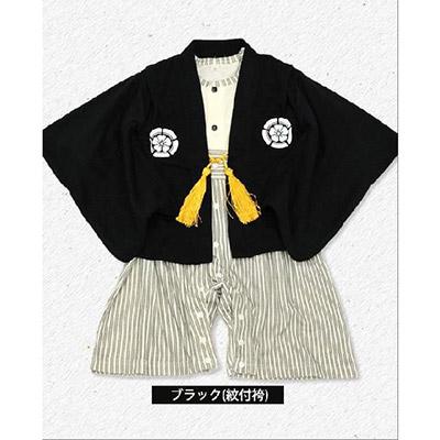 montsuki_hakama_baby