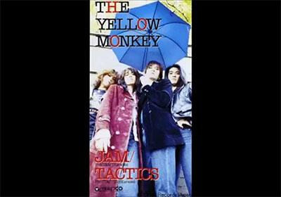 theyellowmonkey_jam_jacket