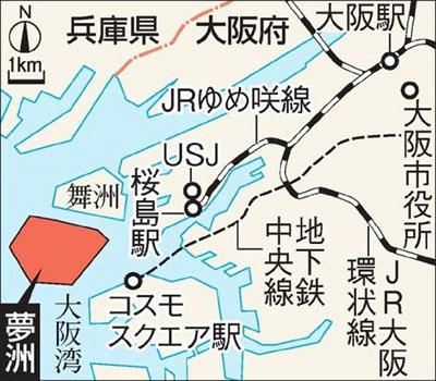 osaka_yumesima_map