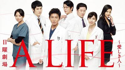 kimutaku_drama_life