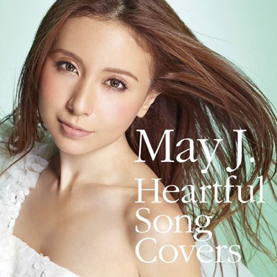 mayj_heartful_cover