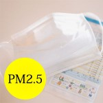 pm2-5_mask_prevention