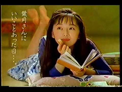 hazuki_fat2