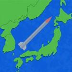missle_sea_of_japan