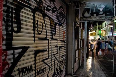 graffiti-shutter