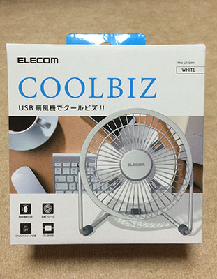 coolbiz_box