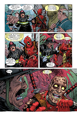 deadpool_comic