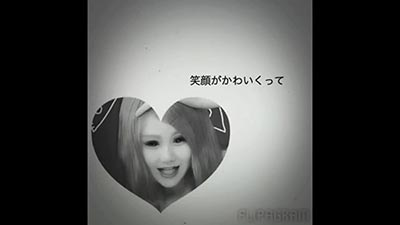 kotaki_nozomu_lover_lineq