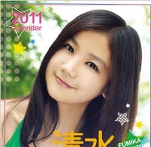 shimizu_fumika_nose4