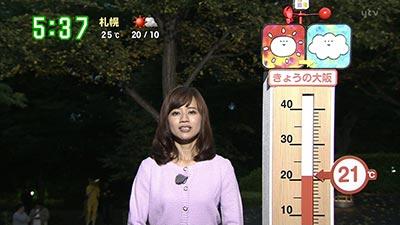 saito_yukino_live_forcast