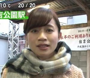 saito_yukino_sumatan