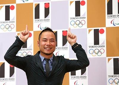 tokyo_olympic_sano_emblem
