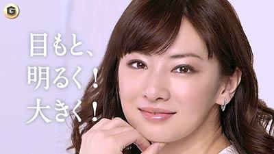 kitagawa_keiko_fat_cheek