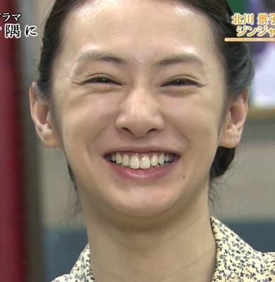 kitagawa_keiko_fat_chin