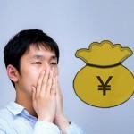 sasuke_2016_prize_money