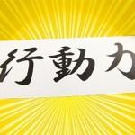 yamada_katsumi_winner