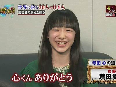 ashida_mana_grow