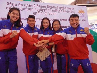 neko_cambodia_team