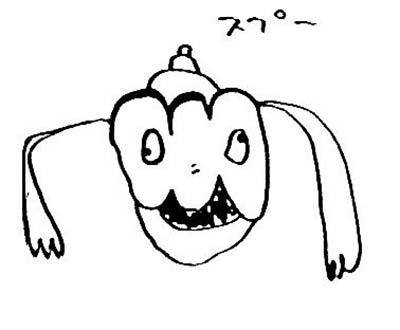 haida-shoko-illust1
