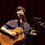 hoshino-gen-guitar-teq