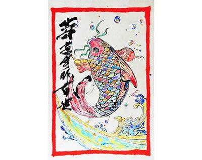 kishi-yuriko-art1