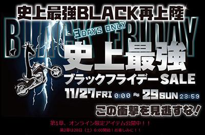 black_friday_toyzarus_2015_advertisement