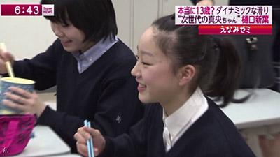 higuchi_wakaba_school