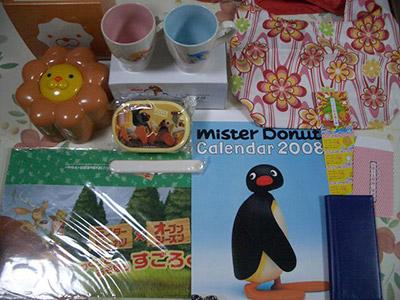misdo_fukubukuro_2008