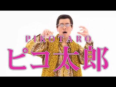 piko_taro_naming