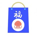 sunshine_aquarium_lucky_bag