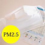 pm2-5_mask_prevention