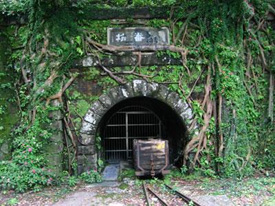 sentochihiro_tunnel_taiwan2