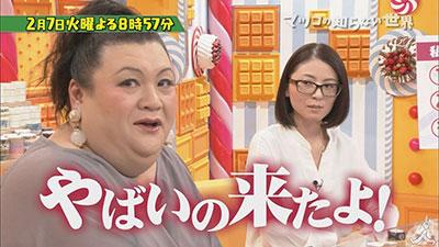 matsuko_shiranai_maste